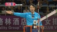 2019女排亚俱杯决赛:天津女排3-1力克泰国女排,五夺亚俱杯冠军