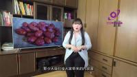 红枣食用过量的坏处都有哪些呢?