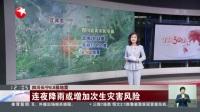 视频|四川长宁6.0级地震: 昨夜平稳度过 安置有序进行