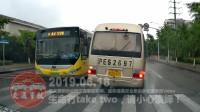 中国交通事故20190618:每天最新的车祸实例,助你提高安全意识