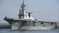 史上参演兵力最多!日本遣重兵参加美日澳联合军演 派出两艘军舰
