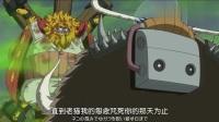 海贼王:杰克将犬岚公爵跟猫蝮蛇抓住,对他们严刑逼供