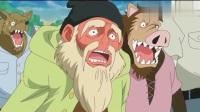 海贼王:看到犬岚跟猫蝮蛇向桃之助叩头,众人意识到他身份不简单