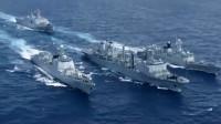 超燃!中国海军招生宣传片震撼来袭 多艘海军战舰亮相场面壮观