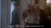 1995年上映,绝对让人大饱眼福的犯罪剧情片,张艺谋的巅峰之作!