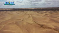 腾格里沙漠·越野航拍19.05.08