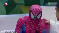 爆笑小品宋小宝化身为蜘蛛人,引得观众爆笑全