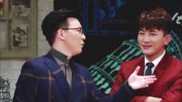 吴雨翔:我不是不幽默只是比较害羞