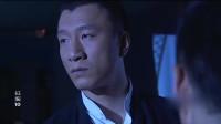 《征服》黑道老大与刘华强比嚣张比凶狠,不料刘华强的回击更狠更绝