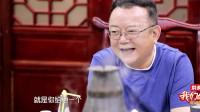 """刘宁宇模仿卡通人物和单田芳太厉害,不愧是""""丹东的宝藏""""!"""