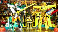 开箱日本DXS102《新干线战士》923型黄医生号战士变形机甲玩具