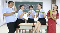 """老师让学生挑战喝""""苦瓜汁"""",没想女同学一口气喝了3杯,太厉害了"""