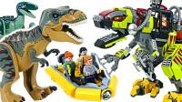 乐高侏罗纪世界霸王龙VS乐高机器人恐龙Dino机甲 玩具开箱视频
