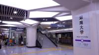 [2019.5]长沙地铁4号线 湖南师大-湖南大学 运行与报站