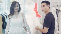陈翔六点半:为了买一条裙子,她放弃了自己的尊严!