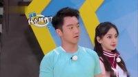 韩乔生解说《奔跑吧》运动会:首先登场的是,著名选手郑恺