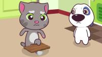 01会说话的汤姆猫家族 精彩荟萃1-迷你家族爱运动