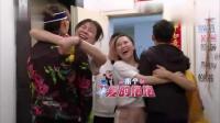 郑恺傅园慧来到蓝队家庭,开门看见郑恺,就给他爱的抱抱