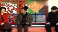 多年前的小品:赵本山和宋小宝合作表演,看着也太好笑了吧!