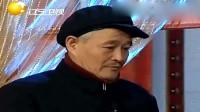多年前的小品:赵本山和赵海燕搭档表演,看着也太好看了吧!