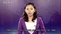 视频 20190619普陀新闻完整版