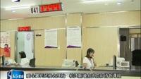 视频 爱心暑托班报名开始 松江新增办班点和特色课程