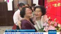 视频 梦圆经典美声--胡槐如老师艺术教育成果展音乐会举行