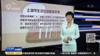 视频 7月1日起 上海餐饮服务者不得主动提供四类一次性餐具