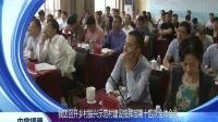 视频 20190619青浦新闻完整版