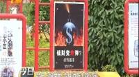 视频 20190619直击浦东完整版