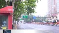 视频 短暂停歇后 上海再次迎来降水