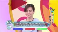 欢乐智多星 20190604:欢乐HOW MUCH 奖金包粽队 美食拢底佳队