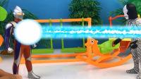 迪迦奥特曼魔法大战在游乐场搞破坏怪兽达达玩具故事.mp4