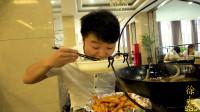 大sao下馆子,四星酒店吃铁板鱿鱼,18元的米饭不够吃,真过瘾