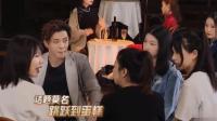 罗志祥看到四个女孩,觉得她们的衣服怪怪的,跟他不是一个时代的