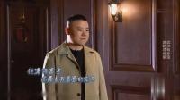 极限挑战5:岳云鹏好可怜,想依靠罗志祥,可是他却潇洒的走了