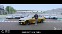进化的力量——BMW 3系历代车专辑