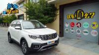 看了这期视频,终于知道中国家庭为什么喜欢韩国车了!