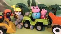 山体滑坡石块砸中小猪佩奇的车汪汪队莱德接到电活派出推土机拖车