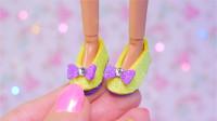 微世界DIY:迷你舒适公仔鞋