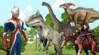 高斯奥特曼带你走进侏罗纪时代 认识远古生物—恐龙