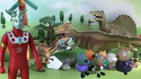 雷欧奥特曼带你参观恐龙乐园 趣味认知食肉类恐龙