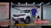 看了这期视频, 终于知道中国家庭为什么喜欢韩国车了