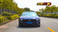 【五号60秒】大V8跑车Mustang GT 再不买就真的买不到了?