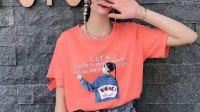 其其服饰夏季女装超值工艺T恤组合视频