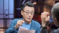 窦文涛打小抄,2018年2成多的受访白领负债,月光穷忙无存款