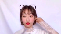 每天带你换发型:教你用头发编出猫咪发箍,小可爱拍照必备哦