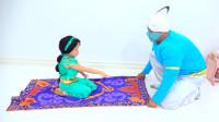 萌娃小可愛和燈神爸爸一起玩的好開心呀!萌娃:燈神,快讓我的毯子飛起來吧!