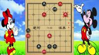 象棋:凶悍的双将杀法,瞬间可取胜,学会此招逞霸小区