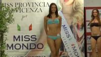 纽约时装周世界小姐大赛泳装秀,有魅力的模特真迷人!